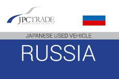 Balancing between Legality and Illegality: Russian Import of Japanese Used Cars and Unauthorized Export of Russian Marine Bioresources to Japan