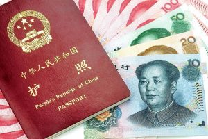 The Richness of Financial Nationalism – The Case of China