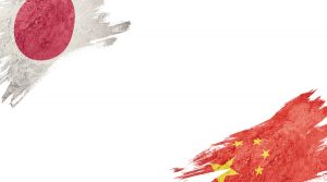 Introduction: Renegotiating Social Risks in The People's Republic of China and Japan